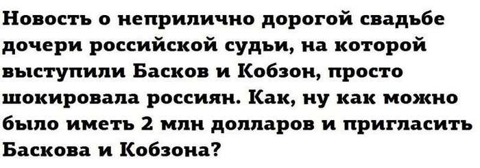 """""""-Золотая-"""