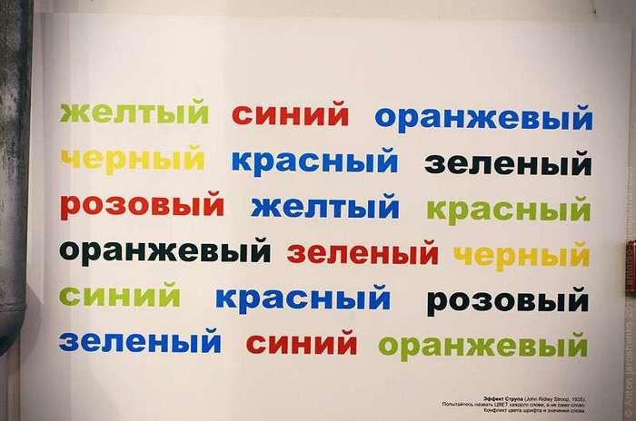 Музей -Экспериментаниум-