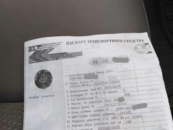 """""""Беспредельная"""