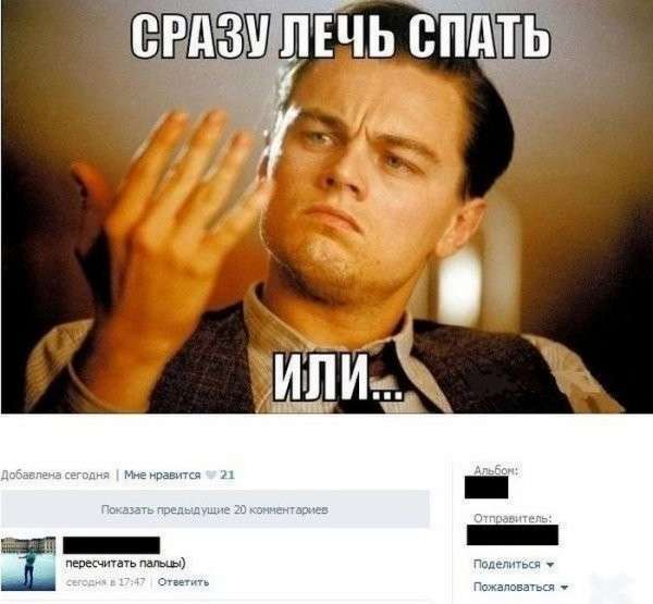 Смешные комментарии из социальных сетей <br><br><b>4. <b></b> </b><br><img class=