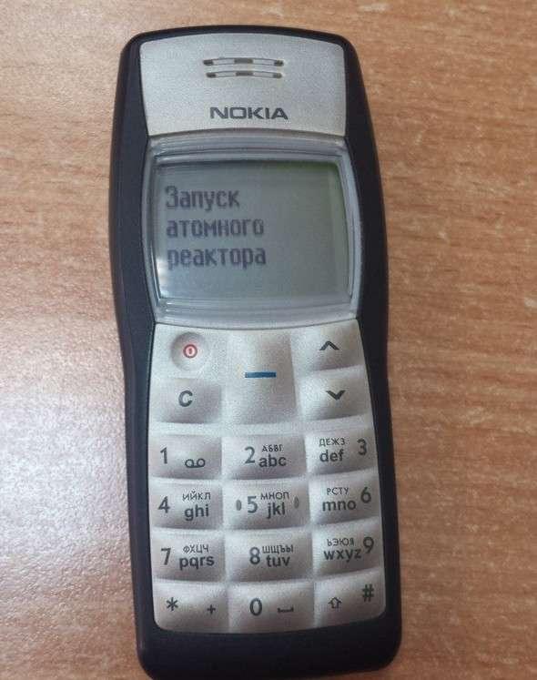 Всякое можно смастерить из старого кнопочного телефона и даже такое <br><img class=