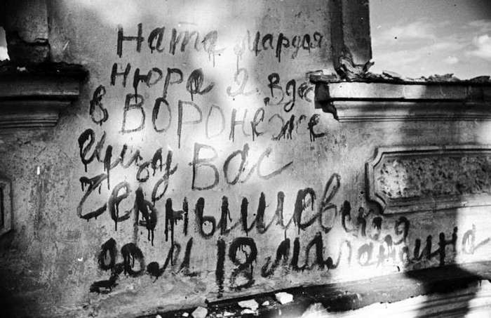 Очень интересные исторические фото <br><br><b> <b>Надпись на стене разрушенного дома. Воронеж. СССР. 1943 год.</b> </b><br><img class=