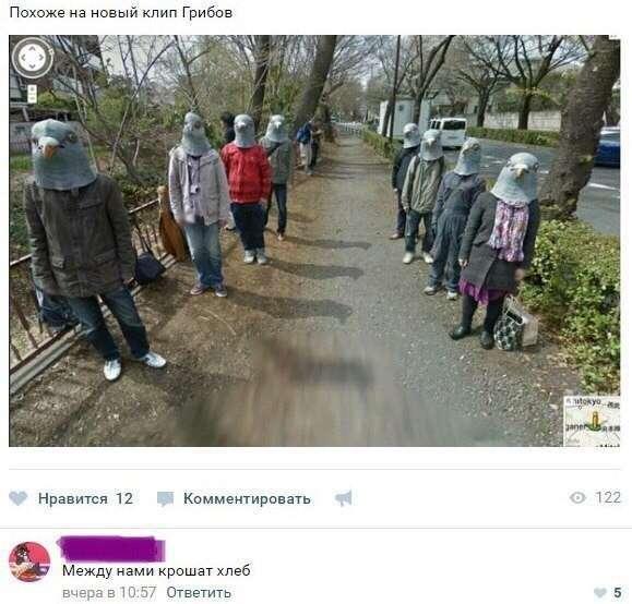 Смешные комментарии и высказывания из социальных сетей -34 фото-
