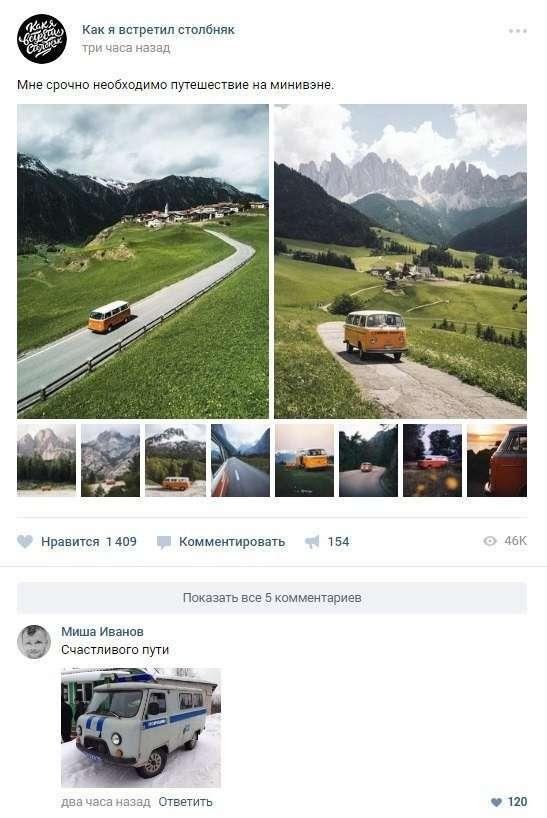 Смешные комментарии из социальных сетей -27 фото-