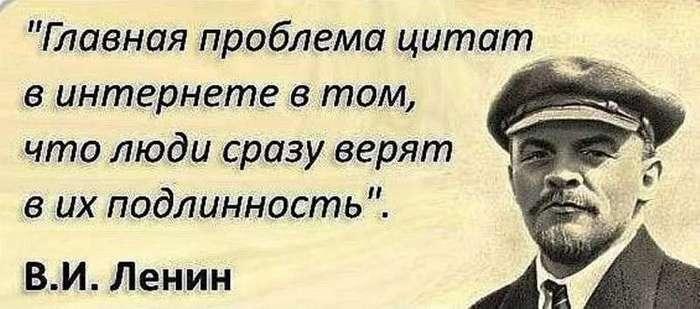 Альберт Эйнштейн этого не говорил! -2 фото-