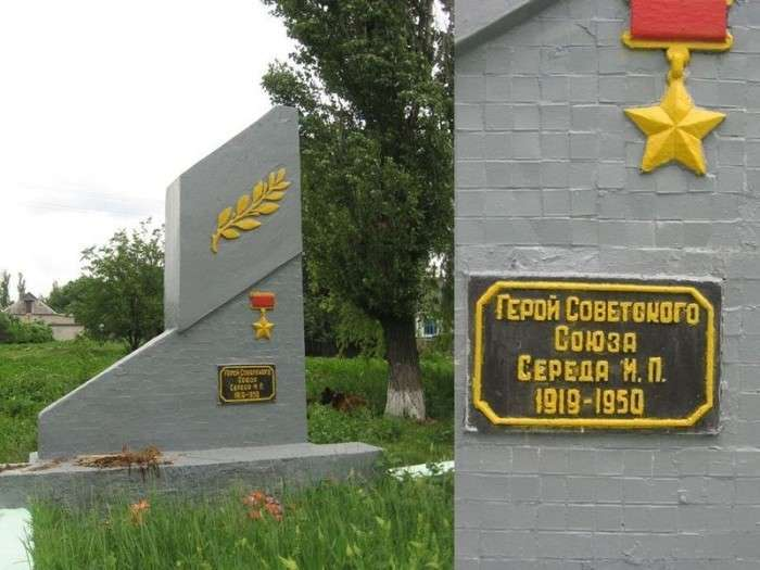 Как повар Иван Середа топором фашистский танк зарубил -6 фото-