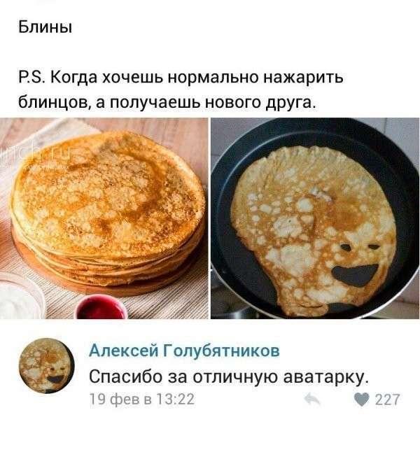 Cмешные комментарии из социальных сетей -34 фото-