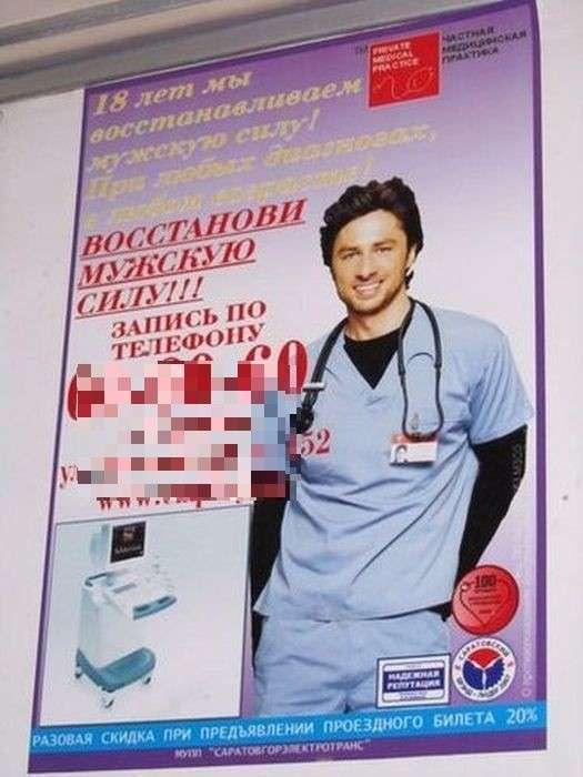 Вот как оказывается зарабатывают зарубежные знаменитости в России! -19 фото-