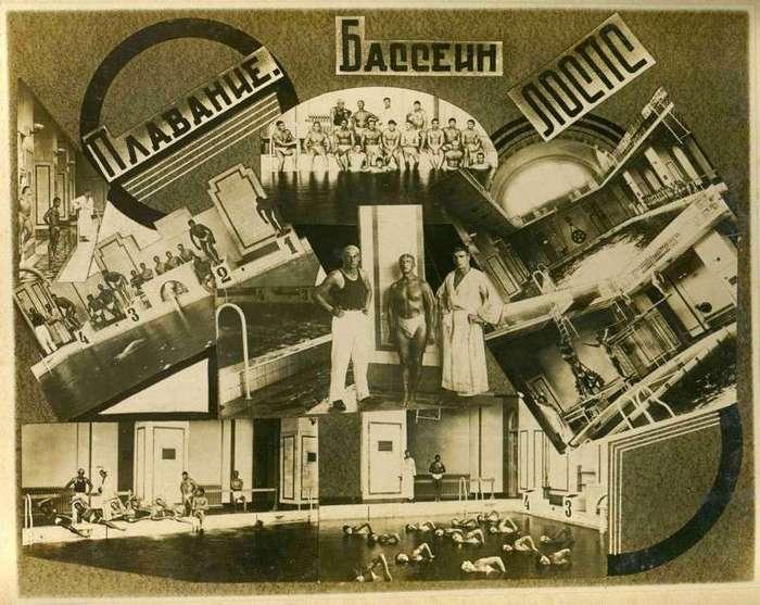 Первый советский спецназ-22 фото-