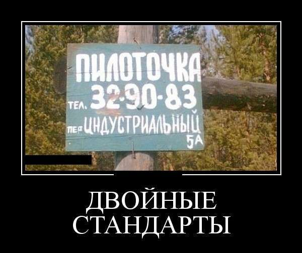 Демотиваторы 319 часть-53 фото-
