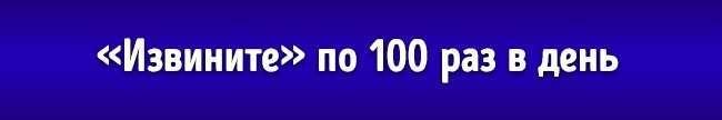 10слов, которые сразу выдают низкую самооценку