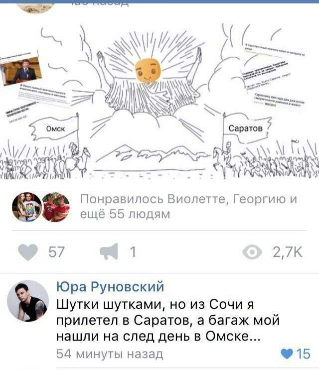 Cмешные комментарии из социальных сетей-38 фото-