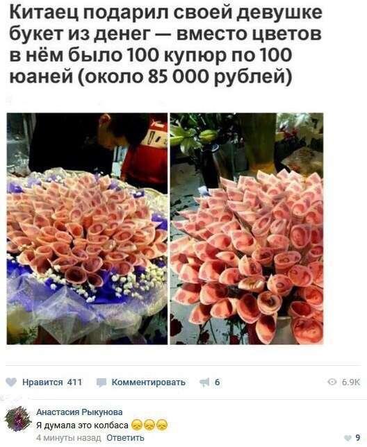Смешные комментарии и высказывания из социальных сетей-39 фото-
