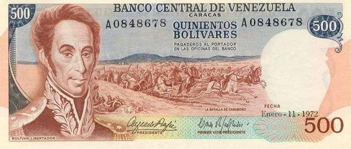 Симон Боливар-6 фото-
