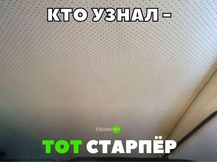 Подборка автомобильных приколов-29 фото-