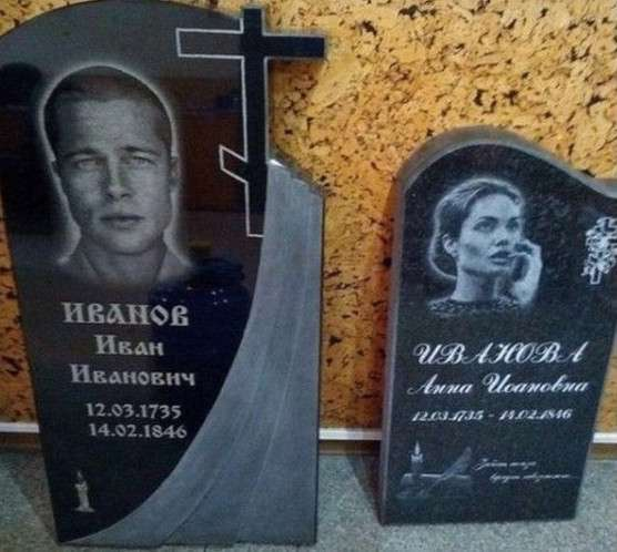 Креативные надгробия: оптимиста даже могила не исправит-21 фото-