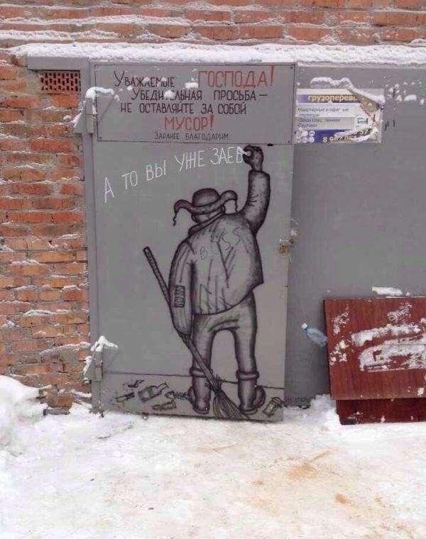 НАША РАША - народный креатив-49 фото-