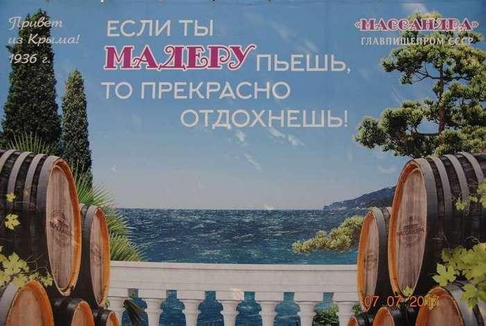 В Крым на машине, стоимость отдыха-12 фото-