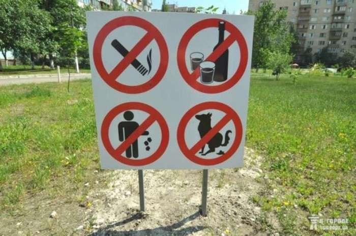 Не мусорить!-28 фото-