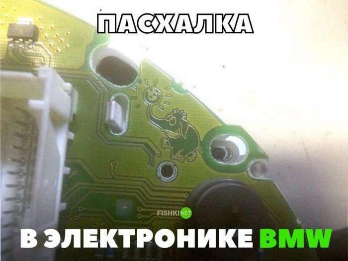 Подборка автомобильных приколов-18 фото-