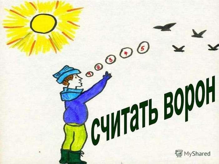 Выражения, которые нужно знать иностранцам перед поездкой в Россию-16 фото-