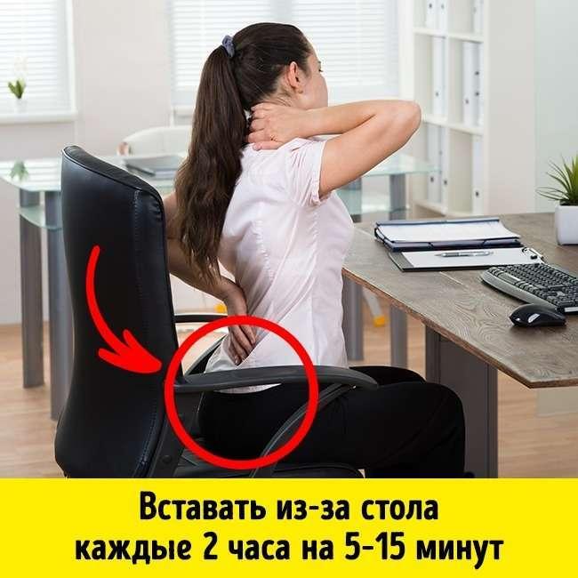 Эта болезнь грозит тем, кто работает вофисе