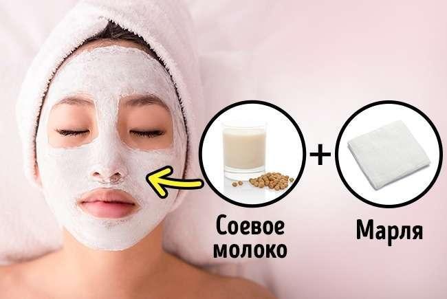 9секретов красивой издоровой кожи, которые вКорее знает каждый