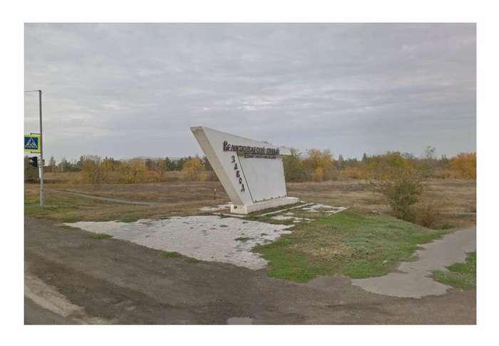 Странные стелы на въездах в разные города бывшего СССР