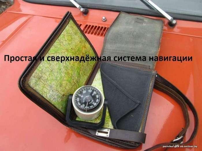 Вот это я понимаю: ЗАЗ 968м с коляской (10 фото)