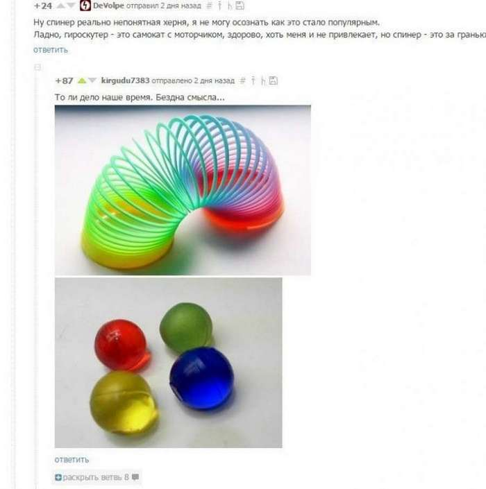 Забавные перлы из соцсетей (28 фото)