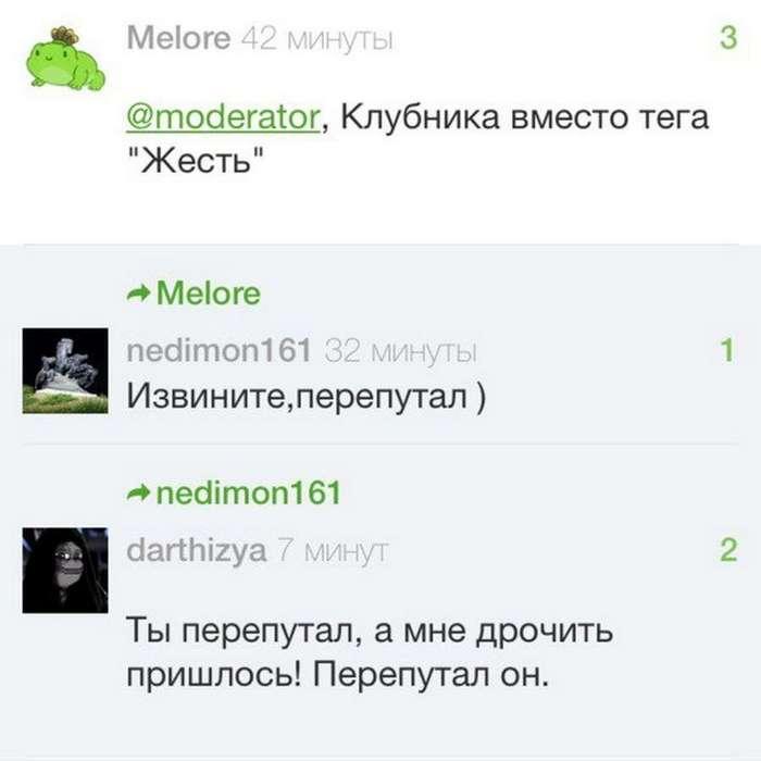 Прикольные комментарии из сетей социальных (91 фото)