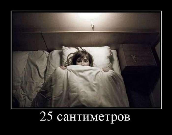 Демотиваторы для пятничного настроя (30 фото)