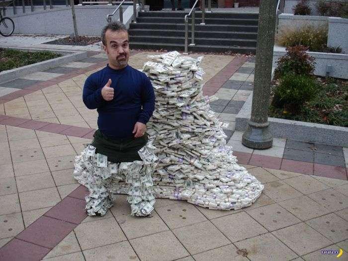Большая куча денег