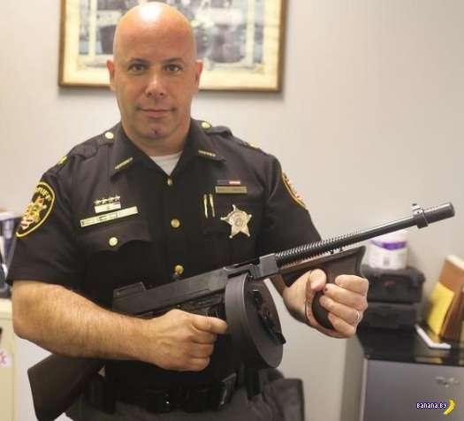 Полиция США продаёт гангстерский автомат
