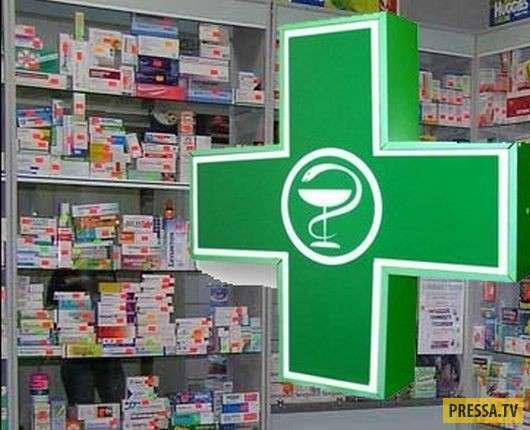 Социальные аптеки и бесплатные лекарства