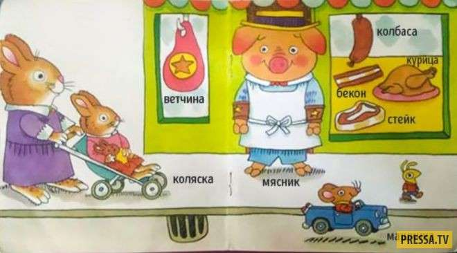Эти детские книги сведут с ума даже взрослых! (20 фото)
