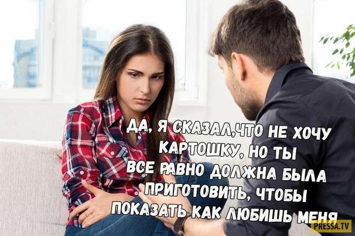 А что, если бы парни вели себя как девушки? (15 фото)