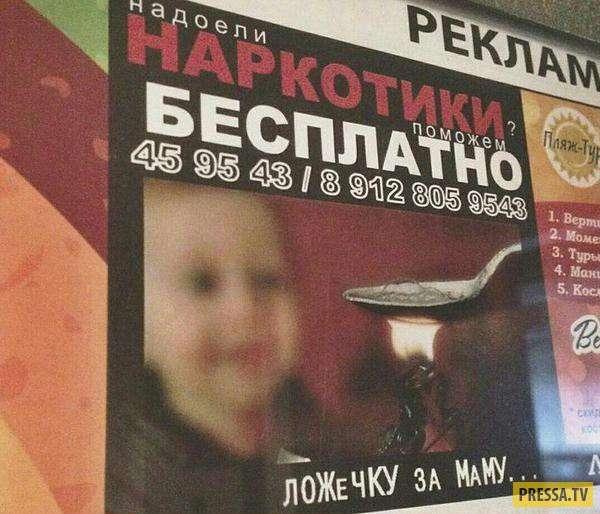 Прикольные объявления, реклама и прочие маразмы (30 фото)