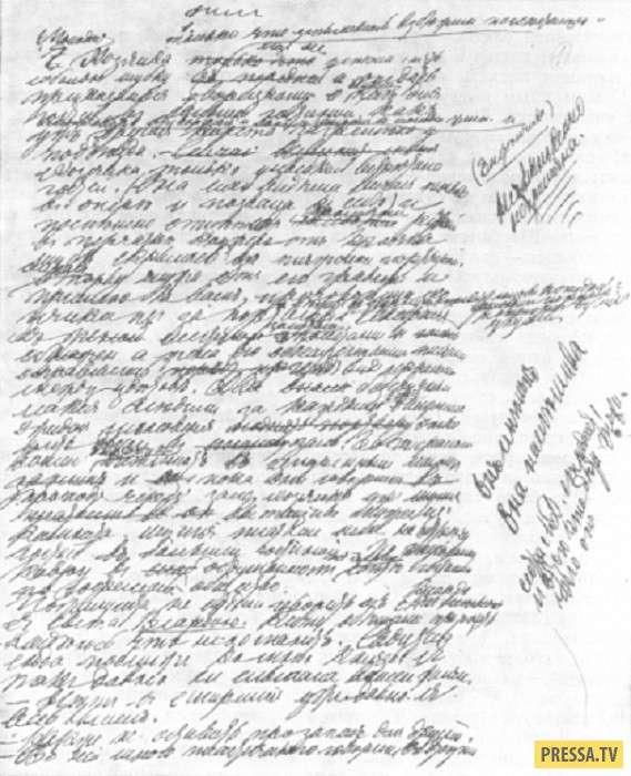"""Лев Толстой планировал написать """"Анну Каренину"""" за две недели, а потратил четыре года (8 фото)"""
