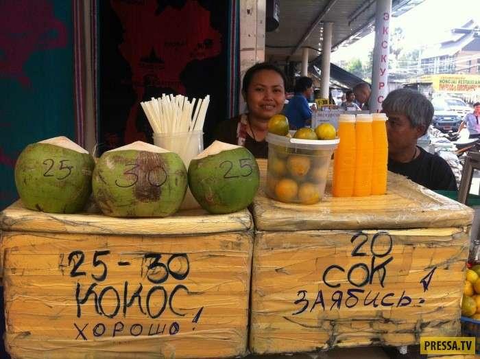 Удивительный и неповторимый Таиланд (28 фото)