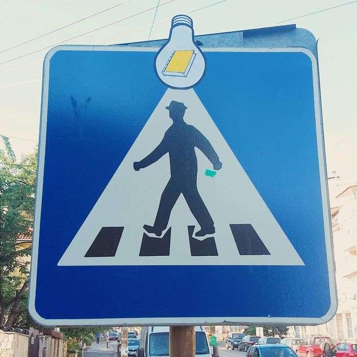 Модифицированные дорожные знаки для поднятия настроения