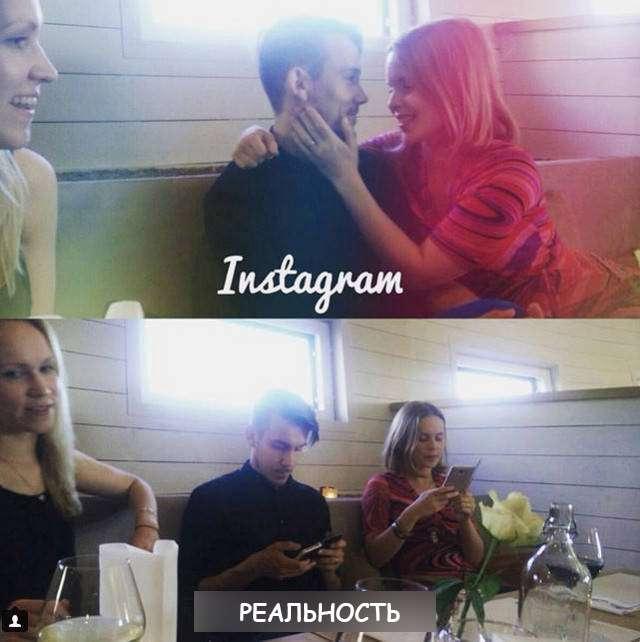 Instagram против реальности
