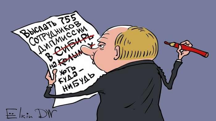 "Реакция соцсетей на ""безвизовый"" режим с США"