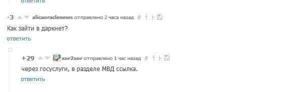 Смешные комментарии и смс диалоги-23 фото-