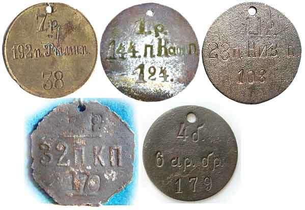 Солдатские жетоны царской армии-5 фото-