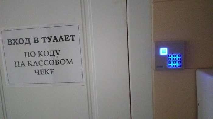 Тайная комната-2 фото-