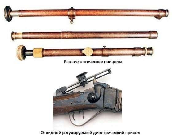 Снайперы Севера и Юга-13 фото-