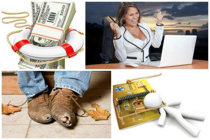 Возьми кредит – ты будешь сыт или убит?-5 фото-