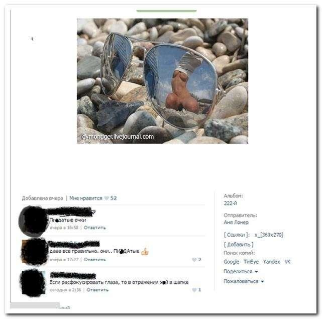 Прикольные комментарии к фото из соцсетей-21 фото-