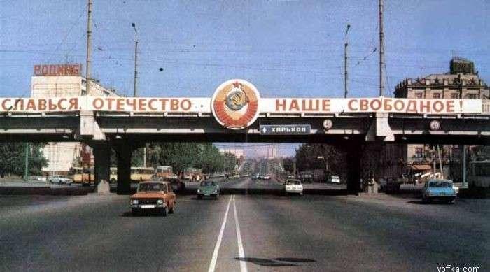 СССР. Жизнь глазами обывателя-8 фото-